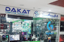 Al Ain Center Computer Plaza, Dubai, United Arab Emirates
