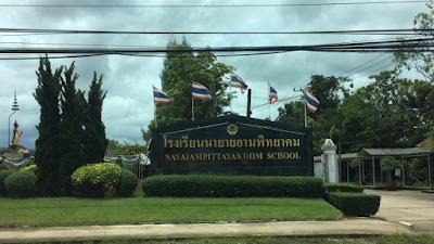 Nayaiam Pittayakhom School