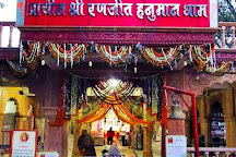 Rajneet Hanuman Mandir, Indore, India