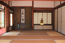 Negoro-ji Temple, Iwade, Japan