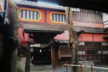 Sumiya Motenashi Cultural and Art Museum, Kyoto, Japan