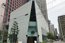 Catholic Osaka Umeda Church, Osaka, Japan