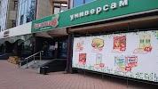 Брусничка, бульвар Гагарина, дом 68Б на фото Иркутска