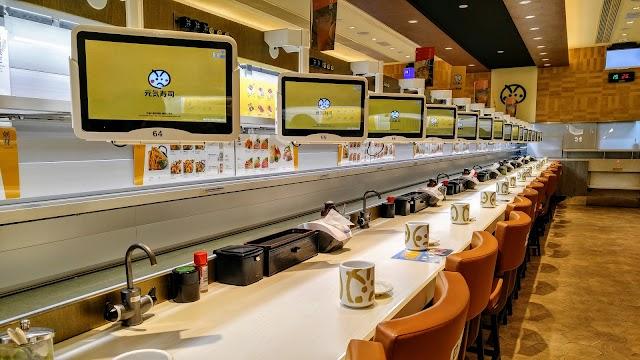 Genki Sushi Plaza Hollywood Kousoku