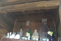 Daishoji Temple, Ukiha, Japan