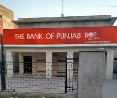 THE BANK OF PUNJAB Sialkot