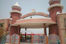Crystal World, Haridwar, India