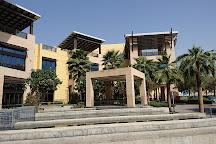City Centre Mirdif, Dubai, United Arab Emirates