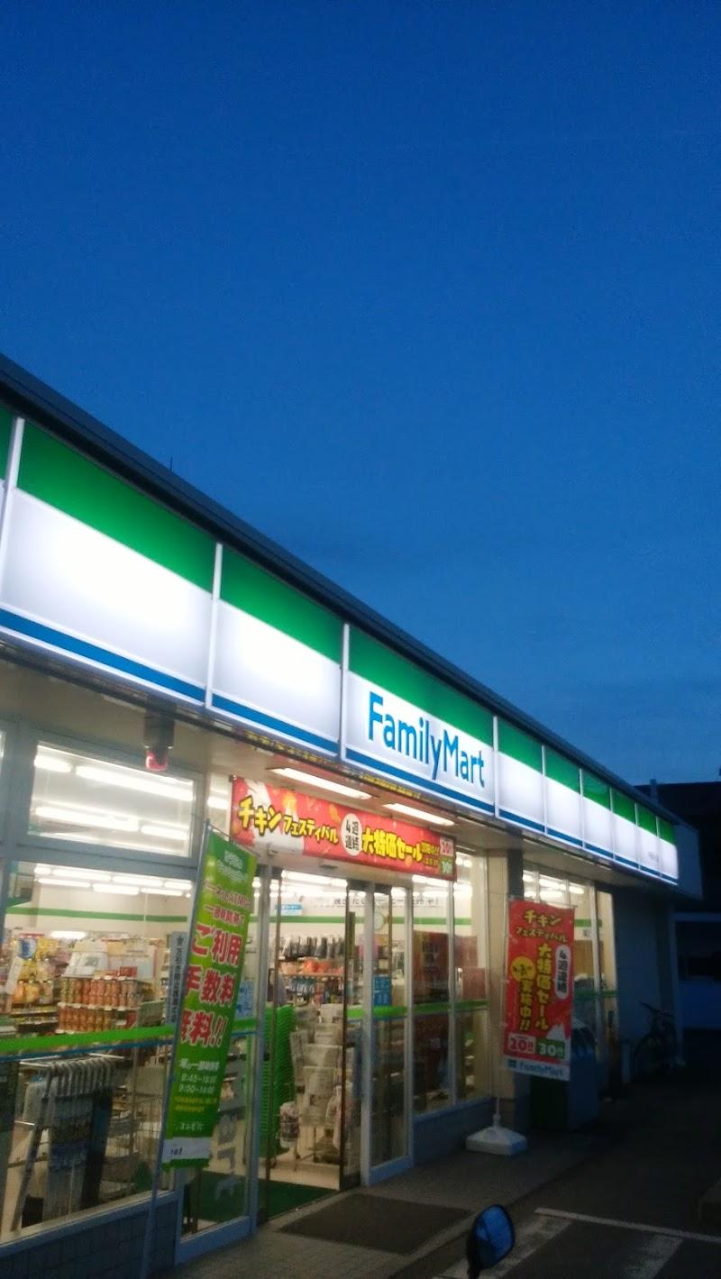 ファミリーマート甲府緑ヶ丘店