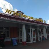 Автобусная станция   Nyasvizh