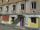 Баклажан, Крестовая улица на фото Рыбинска