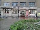Петербургский стиль, улица Ивана Черных, дом 1 на фото Санкт-Петербурга