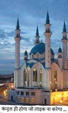 Jama Masjid Dhauj