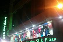 Muthu Silk Plaza, Pondicherry, India