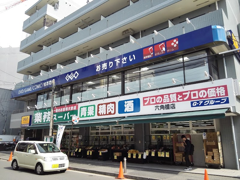 GEO六角橋店