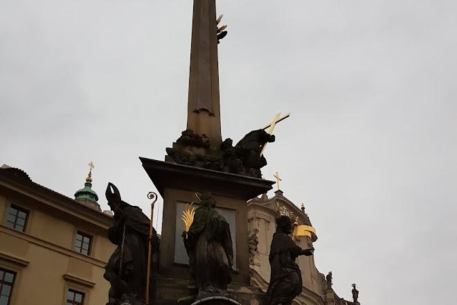 The Holy Trinity Column, Prague, Czech Republic