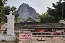 Khao Chi Chan Buddha, Na Chom Thian, Thailand