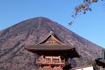 Chuzenji Temple, Nikko, Japan