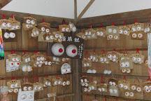 Karube Shrine, Soja, Japan