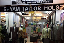 Shyam Tailor House Kamala, Kamala, Thailand