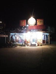 Stop & Shop murree