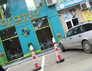 """Oratio"" Nitq və Psixoloji Mərkəzi, улица Академика Гасана Алиева, дом 36 на фото Баку"