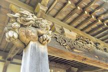Ishizaki Jinushi Kai Shrine, Hakodate, Japan
