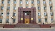 Правительство Воронежской области на фото Воронежа