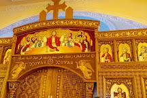 Monastery of St. Simeon, Aswan, Egypt