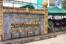 Talat Sao, Vientiane, Laos