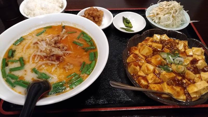 龍華楼 台湾ラーメン&麻婆豆腐定食の写真