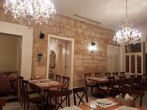 Enab Restaurant
