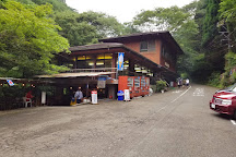 Kikuchi Gorge, Kikuchi, Japan