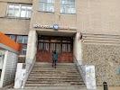 Почта России, улица Шевченко на фото Шахт