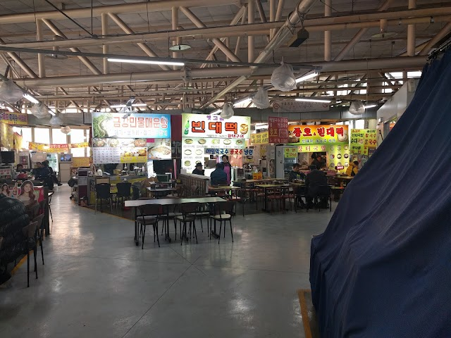 Seoul Flea Market