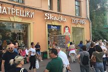 Skazka, Moscow, Russia