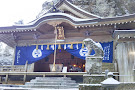 Takasumi Shrine