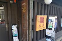 Harushika Brewery, Nara, Japan