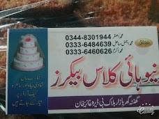 New High Class Bakers dera-ghazi-khan