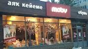 Moby, сеть салонов обуви