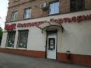 Московская Портьерная Компания