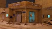 Почта России, улица Смазчиков, дом 5 на фото Екатеринбурга