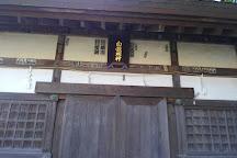 Shirahata Shrine, Kamakura, Japan
