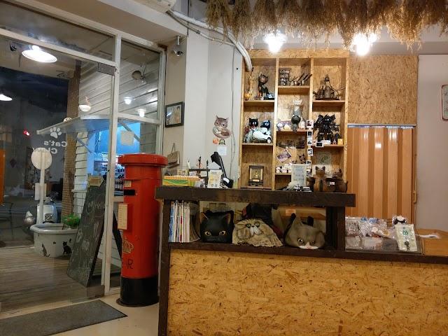 貓爪子咖啡 Cat's Claw Brunch & Cafe'