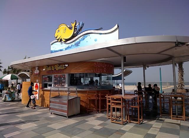 Cove Beach Dubai