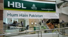 Habib Bank islamabad The Centaurus Mall