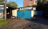 Hybrid74.ru, Российская улица на фото Челябинска