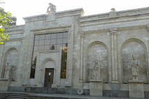 The Geological Museum and Art Gallery of Dilijan, Dilijan, Armenia