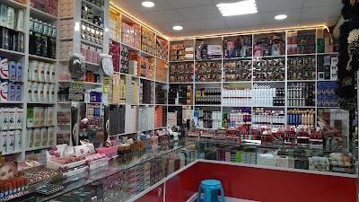 فروشگاه حامد انصاری