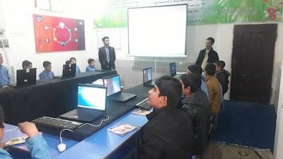 مؤسسه تعلیمی خصوصی ترقی